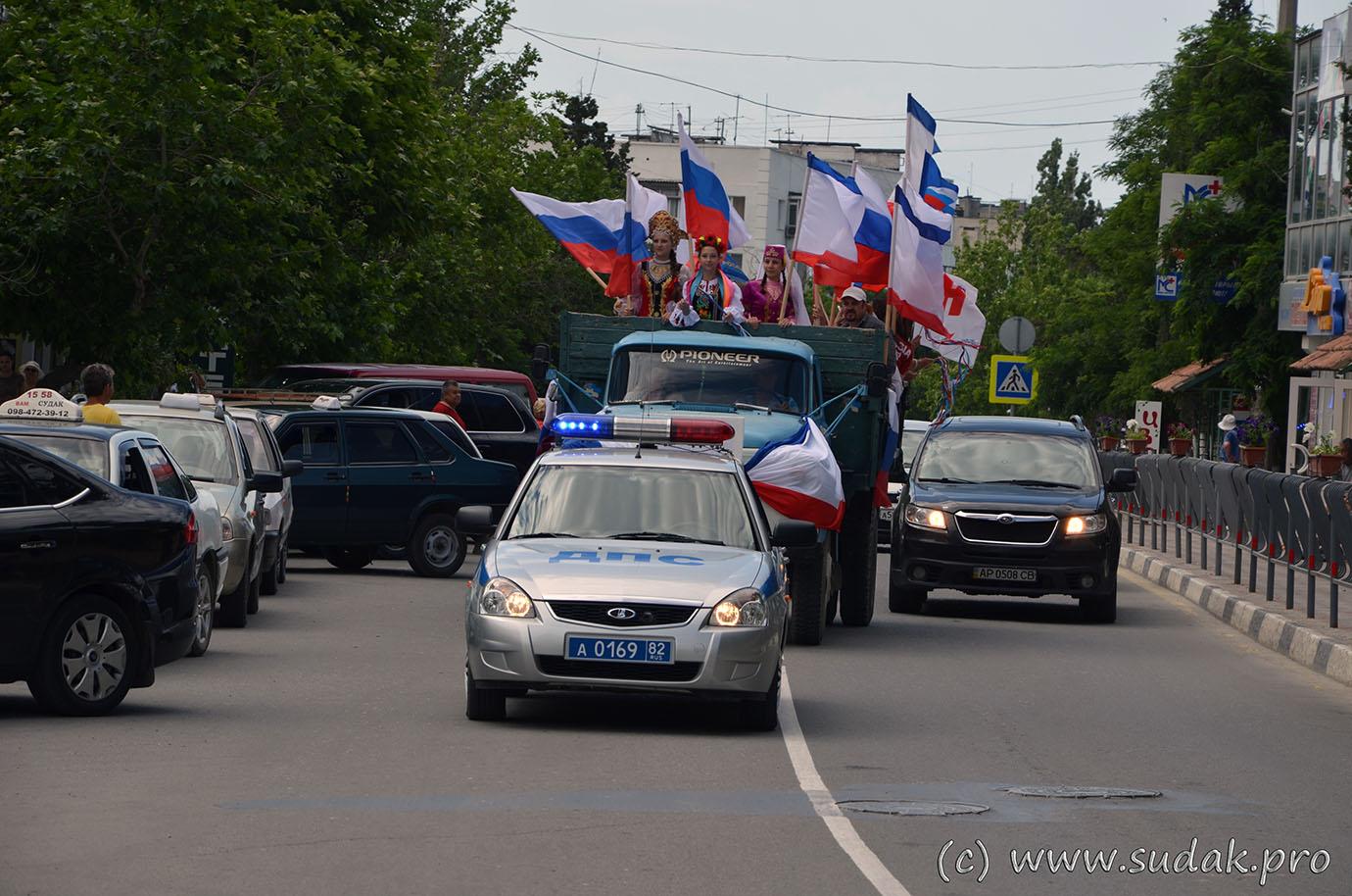 фото: www.sudak.pro