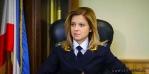 Поклонская Наталья Владимировна, прокурор Республики Крым