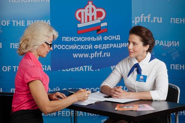 Удостоверение Беженца Украины образец картинка - картинка 4