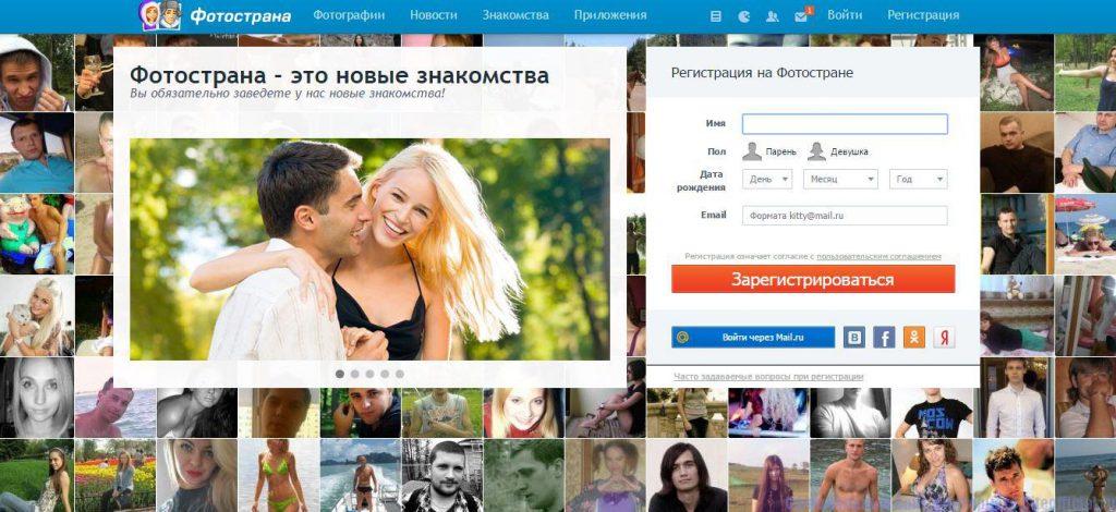 Ответы@MailRu: Социальные сети контакт